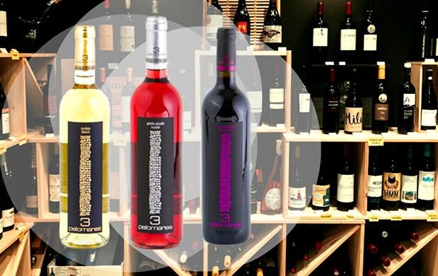 Lote 3 botellas de vino en Bilbao