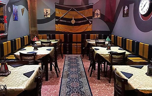 Nuevo Menú Árabe junto al Guggenheim