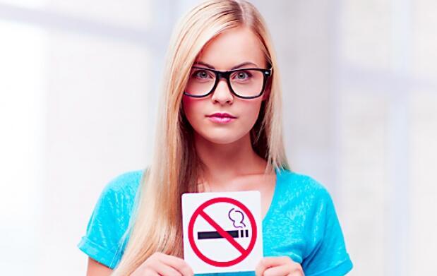 Deja de fumar de manera eficaz