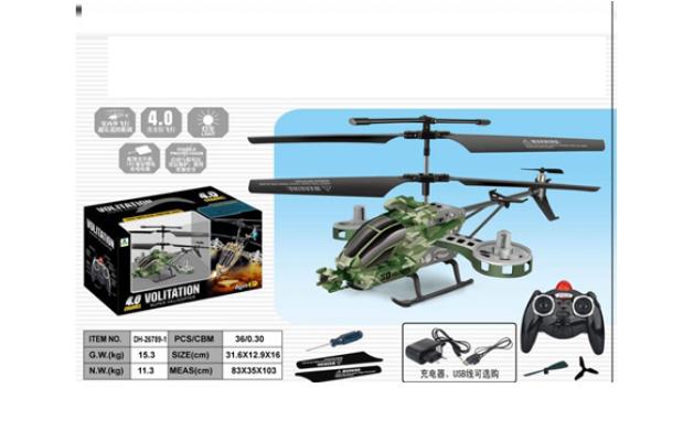 Helicóptero 3.5ch y Helicóptero 4ch