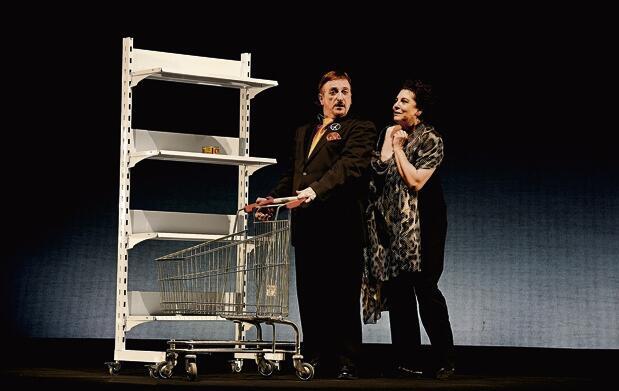Carcajada Salvaje en el Teatro Campos