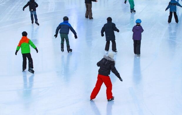 Plan en Donostia, ¡patina sobre hielo!
