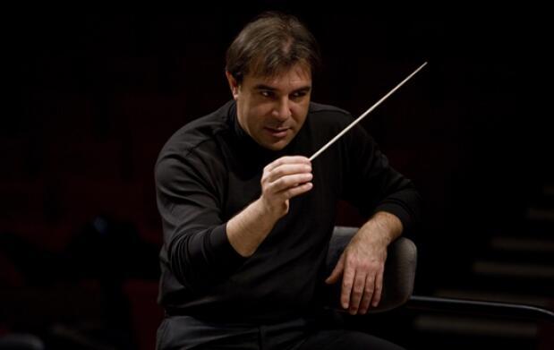 Concierto Grandes Orquestas 16€