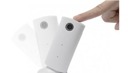 C mara de vigilancia ip wireless descuento 46 59 - Camaras de vigilancia ip wifi ...