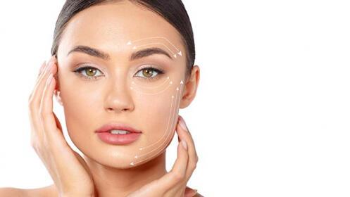 Tratamiento HIFU facial y/o corporal