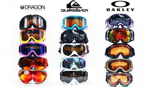 Mascaras de snow de varias marcas