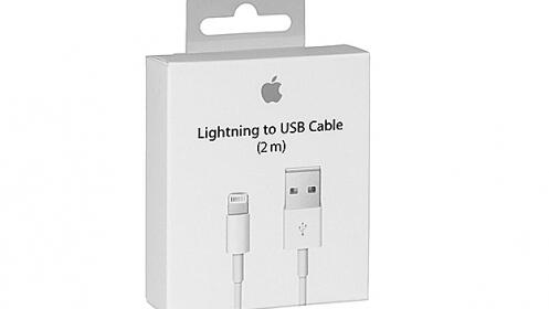 Cable conector de iPhone Lightning