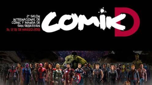 Entradas para el II Salón Internacional de Cómic y Manga